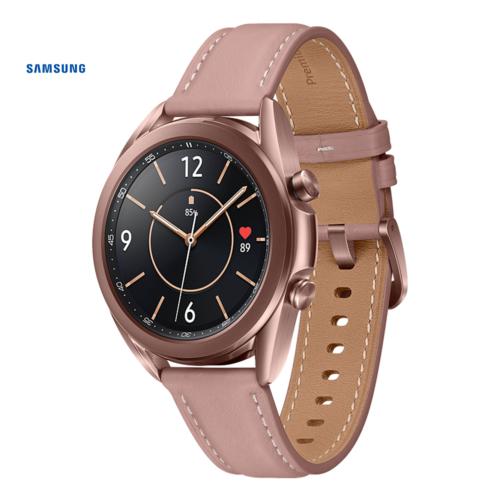 Galaxy Watch3 pequeño 41mm, dorado - SM-R850NZDALTA